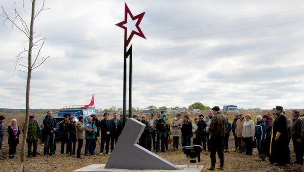 Памятный знак членам экипажа самолета Ил-4 под руководством Павла Радчука, фото с места события