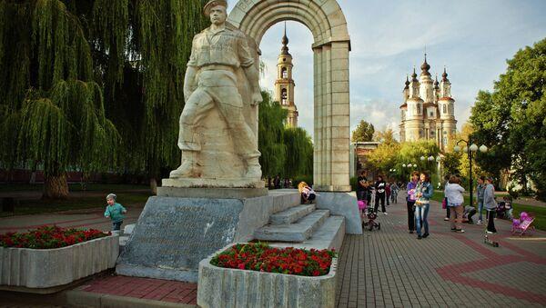 Города России. Калуга. Архивное фото