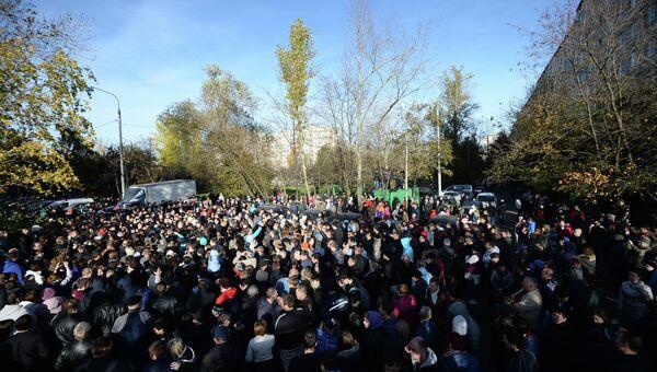 Беспорядки в московском районе Бирюлево