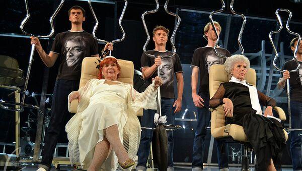 Сцена из спектакля Реквием по Радамесу