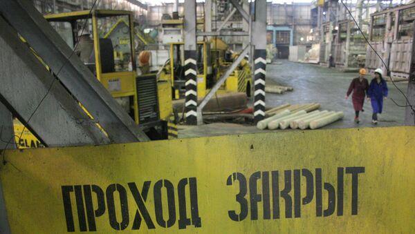 На предприятии ОАО Корпорации ВСМПО-Ависма в Свердловской области. Архивное фото
