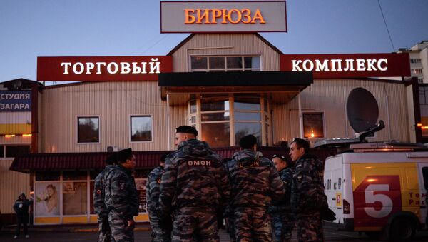 Сотрудники правоохранительных органов у торгового центра Бирюза в московском районе Бирюлево Западное. Архивное фото