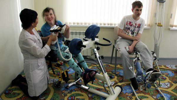 Центр реабилитации детей Клинической больницы №81 в г.Северске