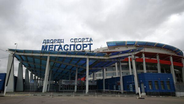 Дворец спорта Мегаспорт на Ходынском поле. Архивное фото