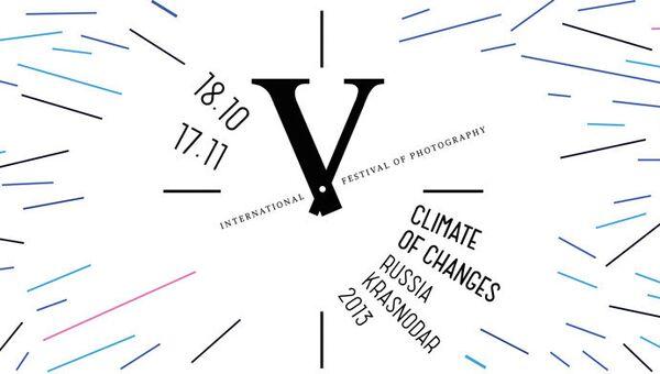Логотип Международного фестиваля фотографии Photovisa