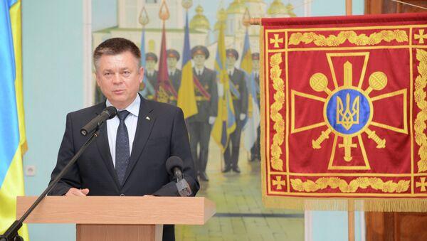 Экс-министр обороны Украины Павел Лебедев. Архивное фото