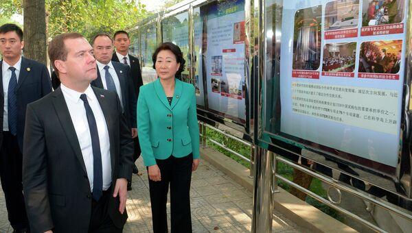 Визит Д.Медведева в Китай