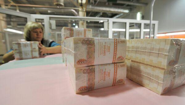 Печать денежных купюр. Архивное фото