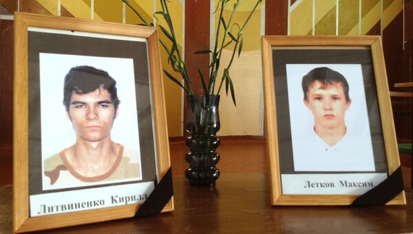 Погибшие в теракте в Волгограде 21 октября
