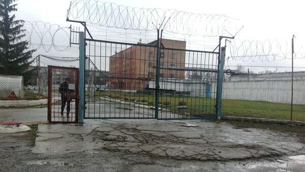 СИЗО №3 в рабочем поселке Линево, где содержится мэр Бердска Илья Потапов