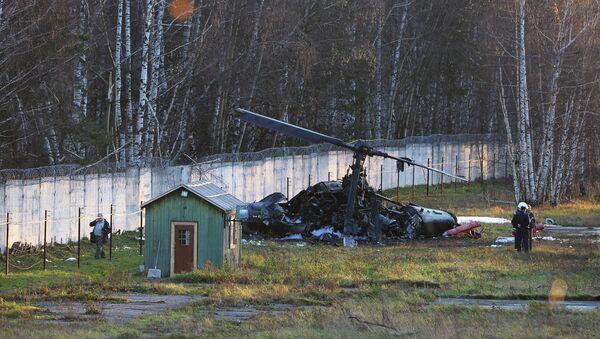 Вертолет Ка-32 упал в районе Выхино-Жулебино на юго-востоке Москвы. Архивное фото