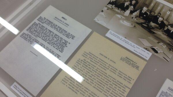 Выставка, посвященная конференции в Вене