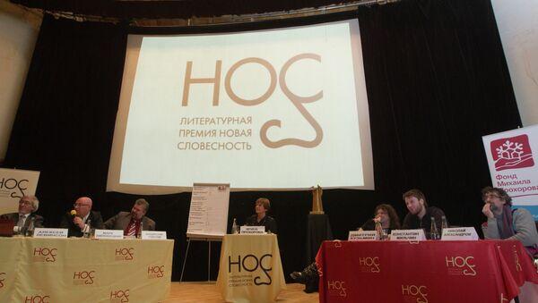 Финальные дебаты Литературной премии НОС, архивное фото