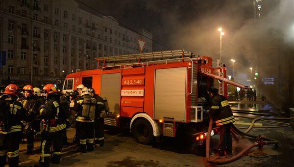 Пожар в тепловом коллекторе в центре Москвы. Фото с места события