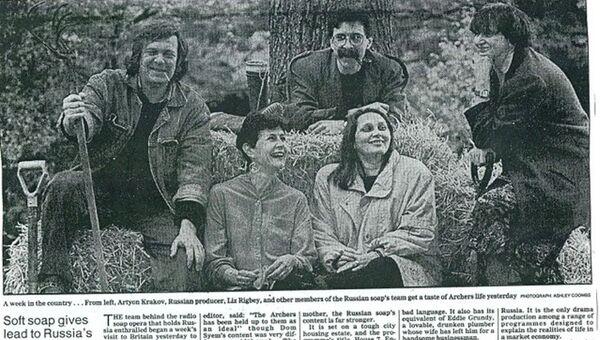 Совместный проект «Эхо Москвы» и ВВС  «Дом 7, подъезд 4» (публикация в газете Guardian), 1994 год.