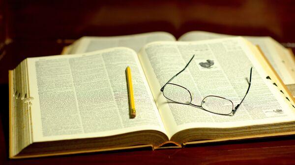 Чтение книги в библиотеке