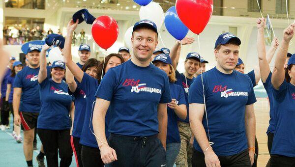 Спартакиада госслужащих в Томске, событийное фото
