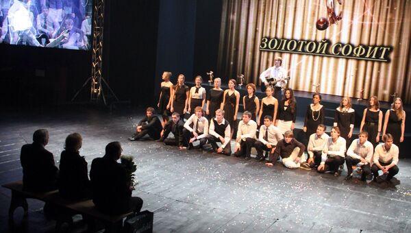 Церемония вручения театральной премии Золотой софит