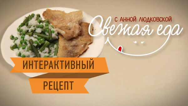 Ужин за 20 минут: жареный окунь с рисом и овощами