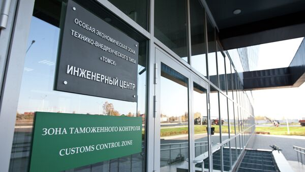 Инженерный центр Томской ОЭЗ, архивное фото