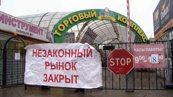 Закрытие стройрынков в Подмосковье: мнение арендаторов и позиция властей