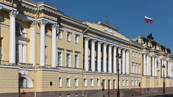 Президентская библиотека им. Б.Н.Ельцина