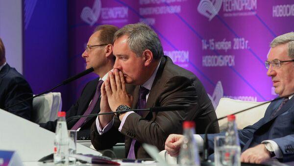 Дмитрий Рогозин на форуме Технопром в Новосибирске, фото с места события