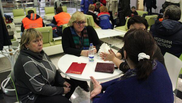 Работа психологов с родственниками погибших в авиакатастрофе в Казани. Фото с места событий