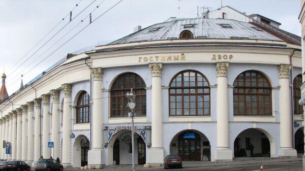 Старый Гостиный двор в Москве