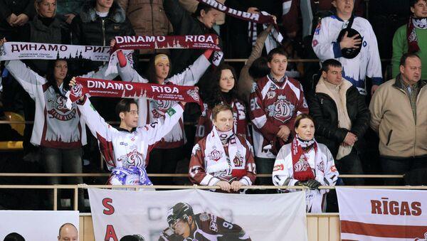 Болельщики Динамо (Рига). Архивное фото