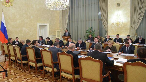 Заседание президиума правительства России. Архивное фото
