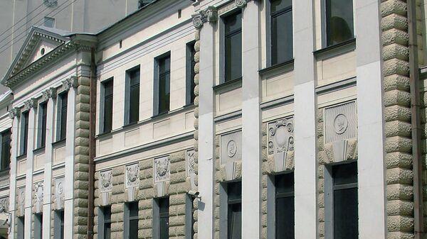Посольство Латвии в РФ