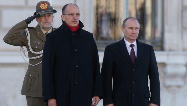Визит В.Путина в Италию. 26 ноября 2013