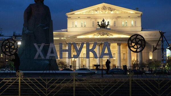 Празднование Хануки в Москве. Архив