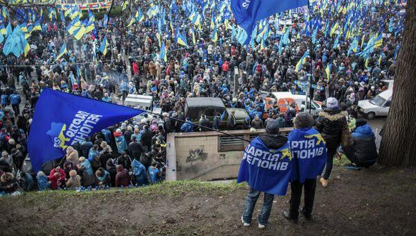 Митинг сторонников Партии регионов на Европейской площади в Киеве, фото с места события