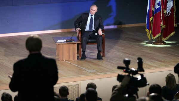 В.Путин посетил юридический факультет МГУ им. Ломоносова