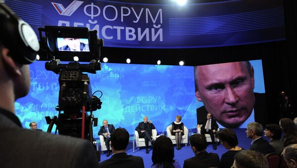 В.Путин принял участие в конференции Общероссийского народного фронта Форум действий, фото с места событий