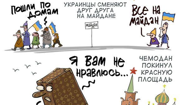 Итоги недели в карикатурах Сергея Елкина. 02.12.2013 - 06.12.2013