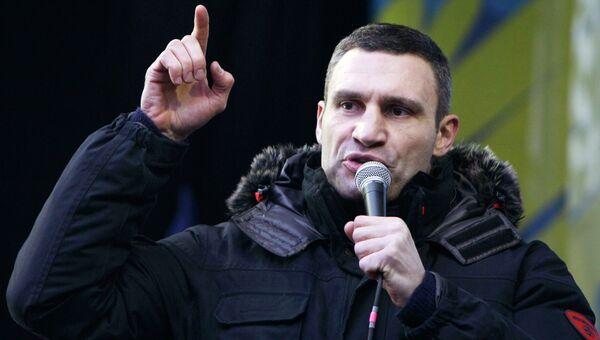 Лидер оппозиционной партии УДАР Виталий Кличко. Архивное фото
