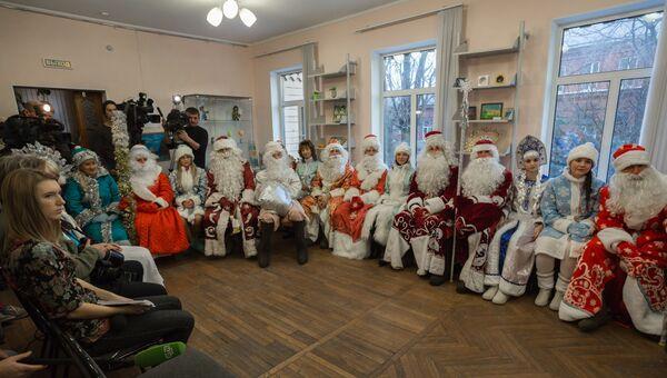 Дед Морозы и Снегурочки во Владивостоке