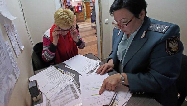 Работа налоговой службы. Архивное фото