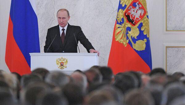 Обращение Президента РФ В. Путина с ежегодным посланием к Федеральному собранию