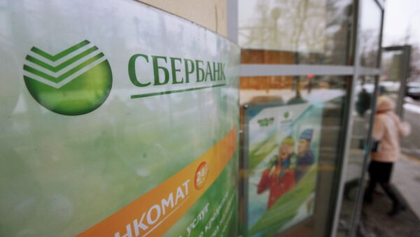Сбербанк России. Архивное фото