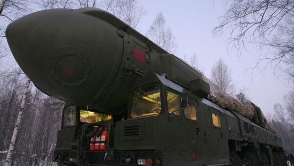 Новосибирское ракетное соединение. Архив