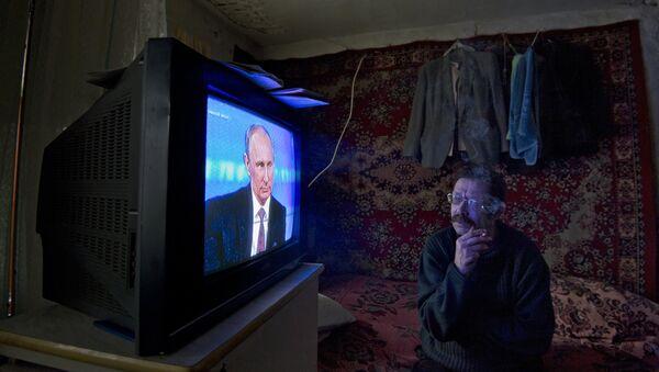 Трансляция пресс-конференции Владимира Путина. Архив