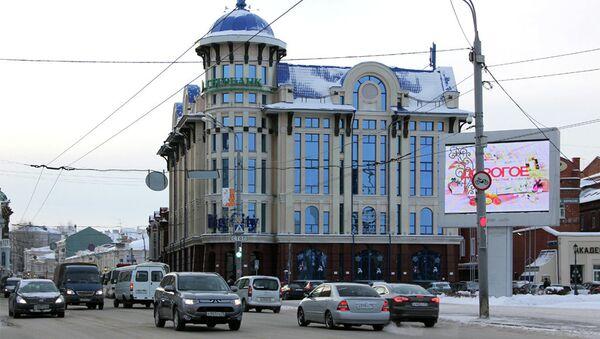 Проспект Ленина в Томске, архивное фото