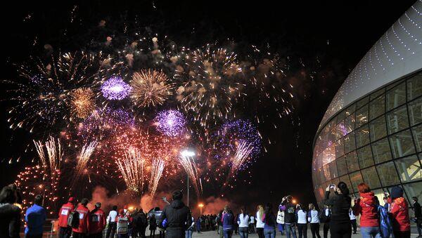 Праздничное мероприятие Год до Олимпийских игр-2014. Архивное фото