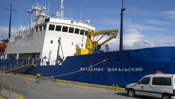 Российское судно Академик Шокальский. Архивное фото