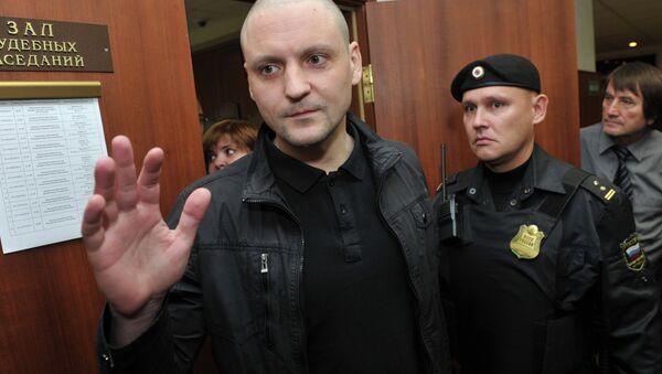 Координатор Левого Фронта Сергей Удальцов, архивное фото