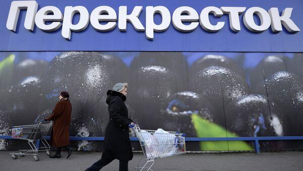 У супермаркета торговой сети Перекресток. Архивное фото